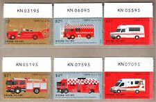 China Hong Kong 2018 150th Fire Services Department Stamps Number Imprints