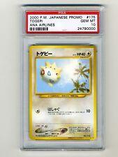 Pokemon PSA 10 Gem Mint Togepi ANA Airlines Japanese Promo Card Ultra Rare 2000