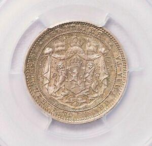 PCGS-MS63 1882 BULGARIA LEV  SILVER TONED BU