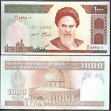 IRAAN 1000 RIALS UNC RARE ITEM # 34