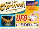 UFO All Purpose Cloth As Seen On TV! Wow ISRAEL Made Sham/Shammy/Chamois/Shammie photo