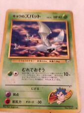 Giovanni's Zubat Japanese Pocket Monsters Card NO.41