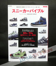Japan 『SNEAKER BIBLE '80 - '90s』 Vintage Sneaker Collection Book