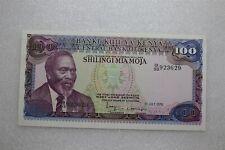 - p15 Kenya 3 Note Set: 5 to 20 Shillings 1.7.1978 p17 UNC p16