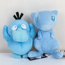 2X Pokemon Center Blue Mew and Psyduck Soft Plush Doll Stuffed Toy 7 Inch