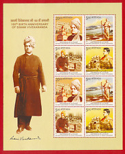 [093] Sheetlet Swami Vivekananda 150th Birth Anniv. 2013 MNH [A]