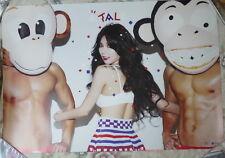 HyunA A TALK 2014 Taiwan Promo Poster (4MINUTE)