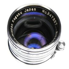 Nikkor 5cm f1.4 Leica SM  #347357
