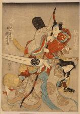 Repro Japanese Print 'Actors Saitogo Kunitake and Onna Gyoja byKuniyoshi'