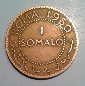 Somalia 1 Somalo Silver   coin 1950
