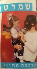 Israeli infant / Baby Gas Mask (NBC)