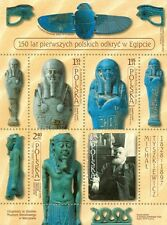 Pologne 2012 KLB 150 years of polish discoveries in Egypt (2012; nr cat.: 4409-441
