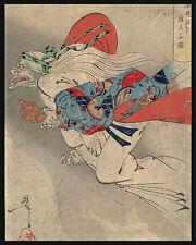Japanese Art: 36 Hair Raising Transformations: Rashomon: Fine Art Print