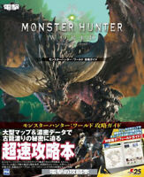 DHL) Monster Hunter World Strategy Guide Japanese PS4 Game Map Walkthrough Book