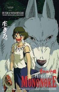 Princess Mononoke movie poster  : Miyazaki poster : 11 x 17 inches