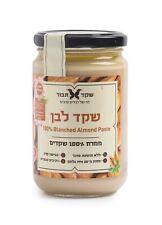"White Almond Spread - ""Shaked Tabor"". Israel- Tavor, Sugar free, 300 gr"