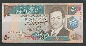 JORDAN , 50 Dinars 1999  Banknote , King Abdullah Portrait , Nice Banknote