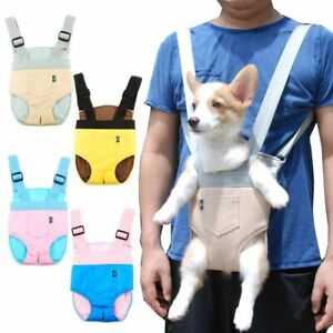 Dog Backpack Carrier Small Pet Front Chest Puppy Bag Travel Adjustable Cotton