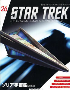 DeAgostini Star Trek No.26 Tholian Starship   New with Mag