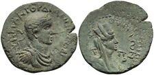 Large Ancient Roman Coin of Gordian III. Rare Trapezus, (Pontos) Mint