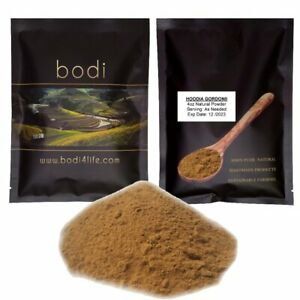 Hoodia Gordonii Powder 20:1 Extract 100% Pure Natural Chemical Free (4oz > 2lb)