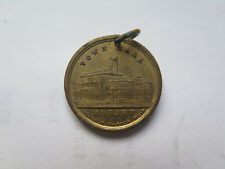 1887 TOWN HALL HOBART BRASS MEDALET QUEEN VICTORIA'S JUBILEE EXCELLENT CONDITION