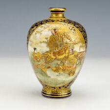 More details for antique satsuma pottery - hand painted & gilded oriental scholar & samurai vase