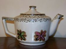 Pottery Japan Raised Daisy Pattern Teapot Gold White Green Flowers Branch Spout and Handle Free Shipping Retro 1960/'s Fred Roberts Co