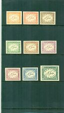 Egypt 1938 Imperf Officials Arabic Back Cancels Royal Issue Sc O51-O59