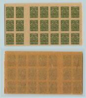 South Russia 1919 SC 62 mint Denikin block of 21 gutter . rtb1399