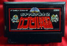 SD Gundam World: gachapon Senshi 2 capsule Senki-Nintendo JP FAMICOM-shi-2g