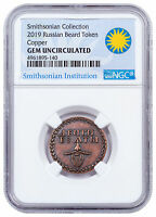 2019 Smithsonian Russian Beard Token Copper Antiqued Medal NGC GEM BU SKU55981