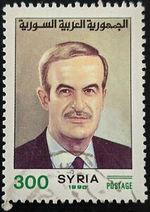 Stamp Syria SG1782 1990 President Hafez al-Assad Used