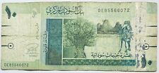2015 BANK OF SUDAN 10 SUDANESE (POUNDS) BANKNOTE CAMEL/BUILDING AFRICA