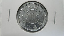 China Manchukuo 1 Chiao 10 Fen Aluminium, KT 8 / 1941, AU with rust