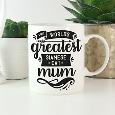 More details for siamese cat mum mug: cute & funny gift for siamese cat owners! cat lover gifts