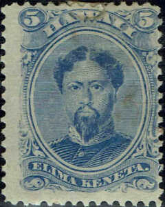 HAWAII #39 1882 5 CENT REGULAR ISSUE  MINT-OG/HINGED--SMALL TEAR AT TOP