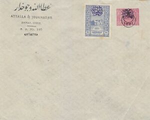 SYRIA 1920 ISSUE POSTAL STATIONERY STAMPED ENVELOPE UNUSED RRR  turkey