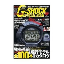 G-Shock Official Book