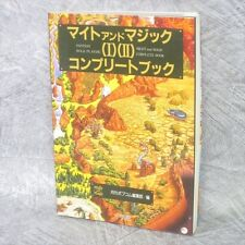 MIGHT & AND MAGIC I II 1 2 Complete Guide Book SG15