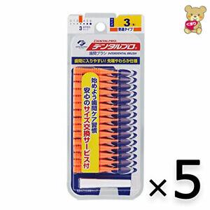 ☀[ 5pack set ]Dentalpro Interdental Brush Floss Orange dental pro 15P