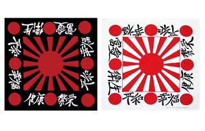 JAPAN JAPANESE Battle Rising Sun Flag BANDANA HEAD WRAP Face Mask Neck SCARF