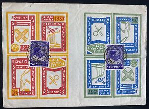 1937 Seraing Belgium Philatelic Exhibition Souvenir Sheet Cover