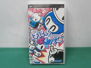 PlayStation Portable - Bomberman Panic Bomber - sealed new. PSP JAPAN. 43127