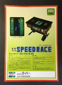 RARE VINTAGE ARCADE MACHINE  FLYER – SPEED RACE – GAME, TAITO, JAPAN, 1978.