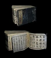[CHINA Livre en chinois / Chinese book]