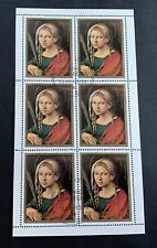 Korea 1982 paintings - 6 canceled stamps