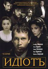 DVD russische  Идиот / Idiot