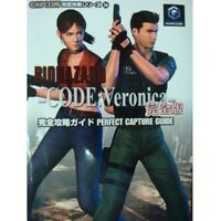 Resident Evil Code: Veronica Strategy Guide Book / GC
