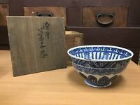 Y0761 CHAWAN Underglaze Blue Confectionery Bowl kintsugi Japanese pottery Japan